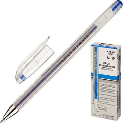 Синяя ручка для ЕГЭ